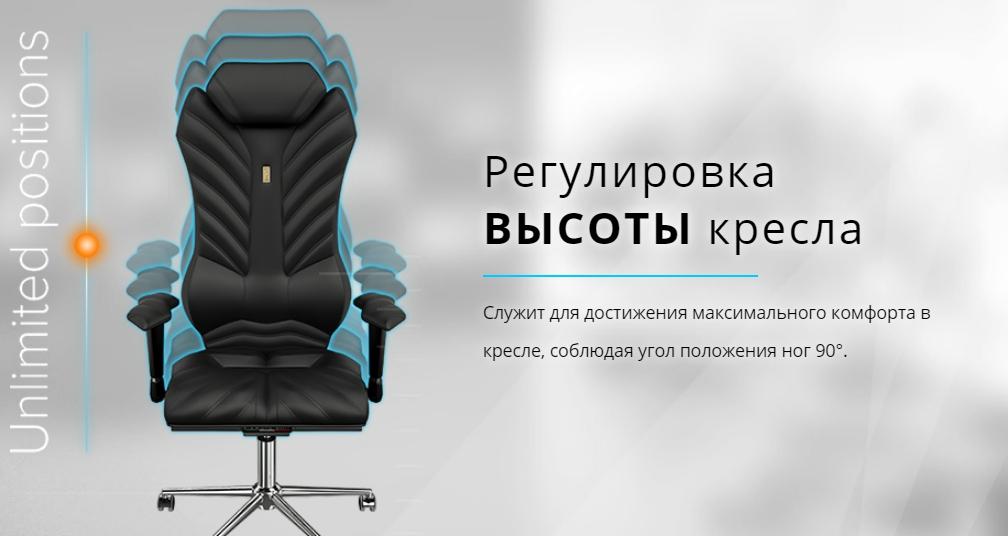 кресло руководителя Kulik System Monarch