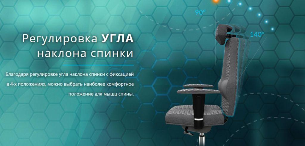 Офисное кресло Kulik System NANO