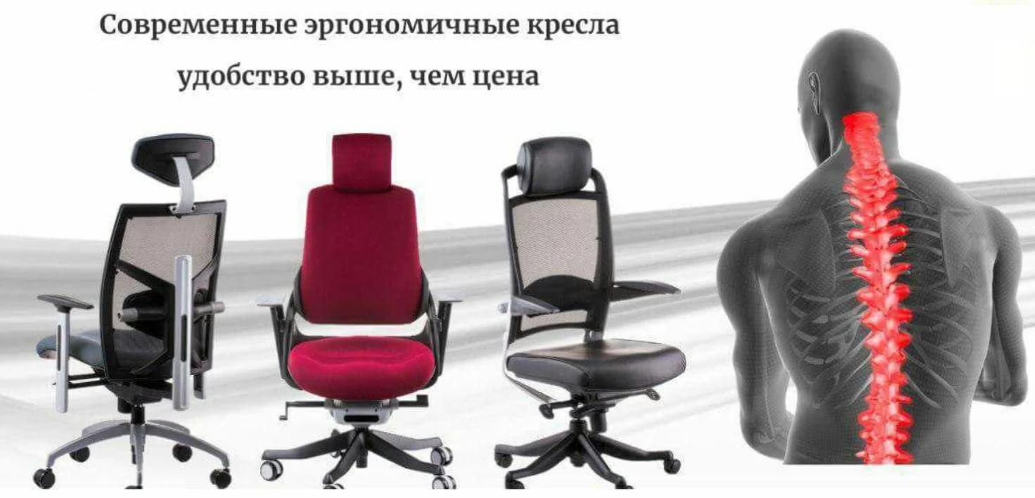 зачем покупать эргономичное кресло