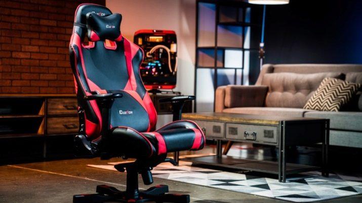подарить компьютерное кресло